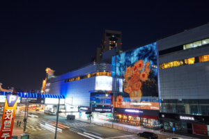 transparent media façade - Transparent LED Digital Signage Displays